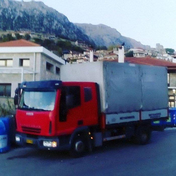 Φορτηγό δημόσιας χρήσης