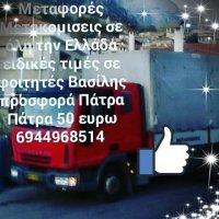e419a041de002ed89b159ffbfa4743455bb424d7_l