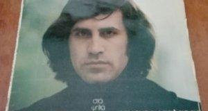 Γιώργος Νταλάρας - Στ. Κουγιουμτζής - Άννα Βίσσυ – Στα Ψηλά Τα Παραθύρια (1975)
