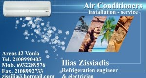 service airconditioners κληματιστικων