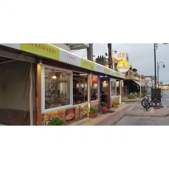Restaurant Business for Sale - Kos, Greece